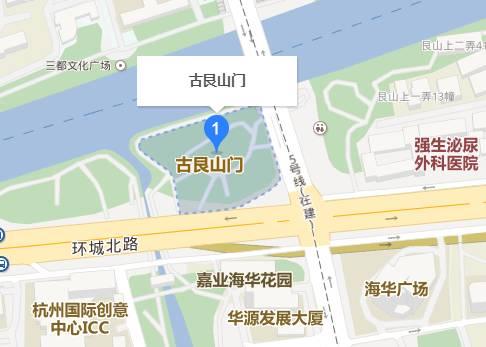 古艮山门,位于杭州旧城的正北偏东。宋元以来,此门虽非兵家必争,却为丝绸业集中之地