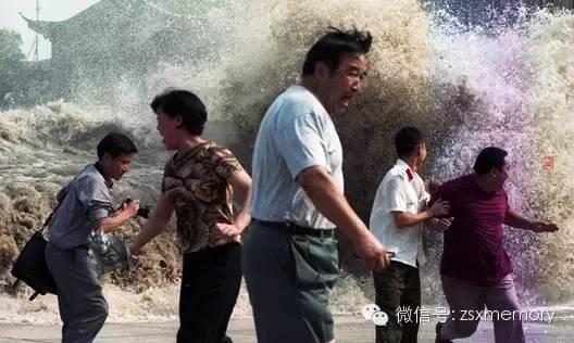 2002年9月8日,杭城珊瑚沙,灾难降临前的瞬间表情。我与影友左中右同时遭遇不测之难