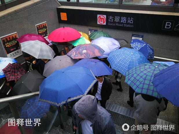 雨天杭州地铁客流量打结,站口的雨伞成风景