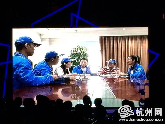 杭网义工联盟、留守儿童夏令营入选杭州生活品质总点评十周年十大现象