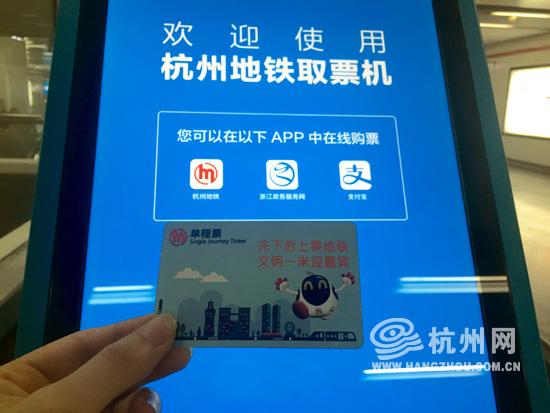 9月22日无车日杭州地铁半价公交免费