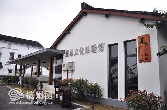 桑蚕文化体验馆图片