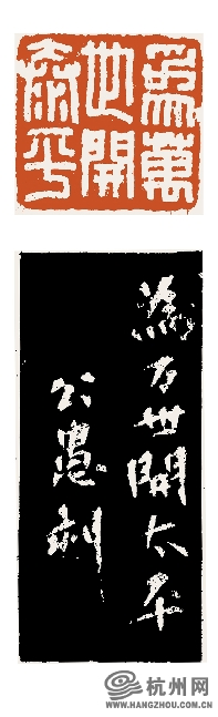 马孟容马公愚昆仲书画展9日将在浙美开幕