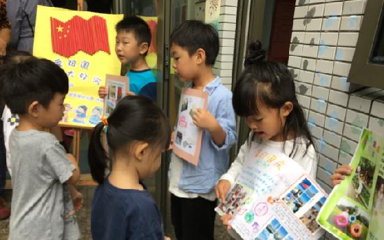 安吉路幼儿园举行喜迎国庆活动