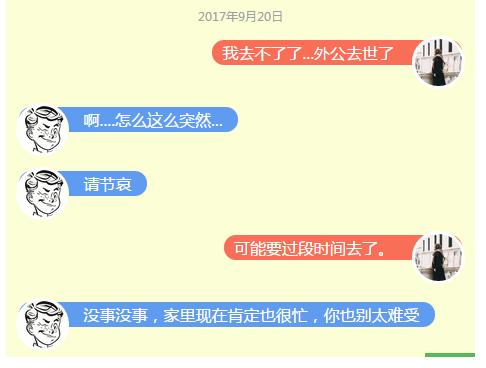 杭州小伙 网恋 一月转账近八千 屏幕上的 心上人 还不止一个图片 45425 486x368