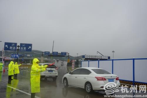 鸿运国际娱乐机场地面停车场关闭 停车首选P1、P2、P5停车场