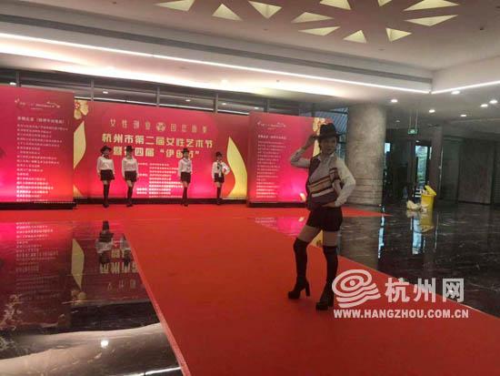 """杭州市第二届女性艺术节暨第四届""""伊创节""""开"""