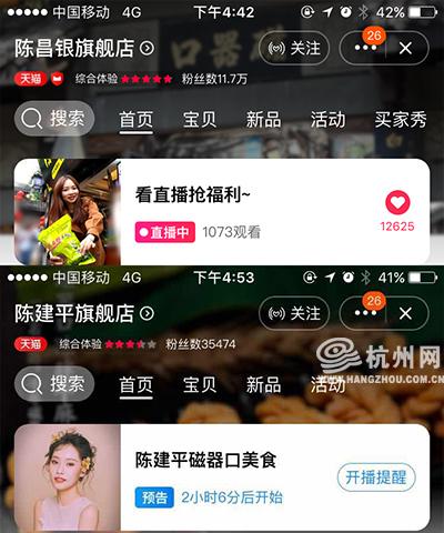 """重庆的网红食品""""陈麻花""""来余杭打官司了 索赔10万!"""