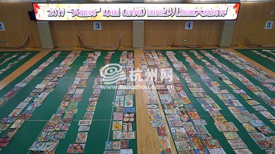 中国(杭州)国际少儿漫画大赛进入终评
