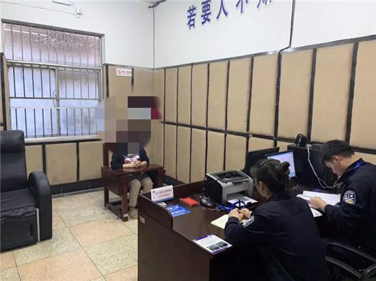 因為用假證被拘留的杭州女子,為何要...