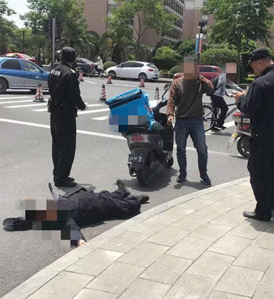 浙大紫金港校區一保安被外賣小哥刺傷...