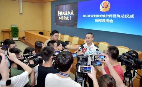 2018年4100民警被侵权 浙江...