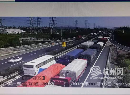 杭新景高速往杭州方向近期为何常出现...