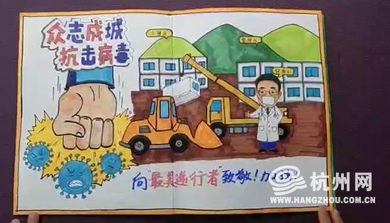 """迦南之心完本了吗_杭州小学生制作绘本《病毒病毒我不怕》 看完你""""秒懂""""NCP了吗 ..."""