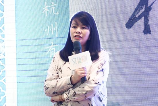 """《杭州有意思》新书品读会在杭举办 杭州文旅IP""""杭州有意思""""发布"""
