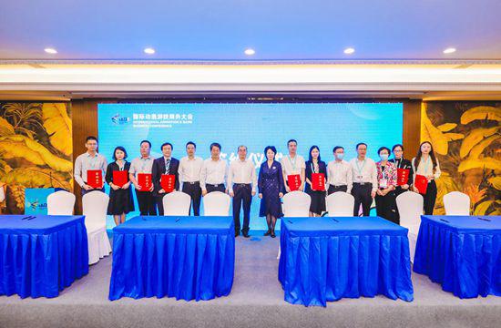 第十六届中国国际动漫节国际动漫游戏商务大会圆满收官