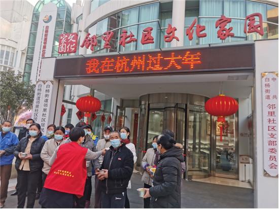 """杭州钱塘新区""""留人""""过年有福利!辖区企业纷纷准备""""留岗红包"""""""