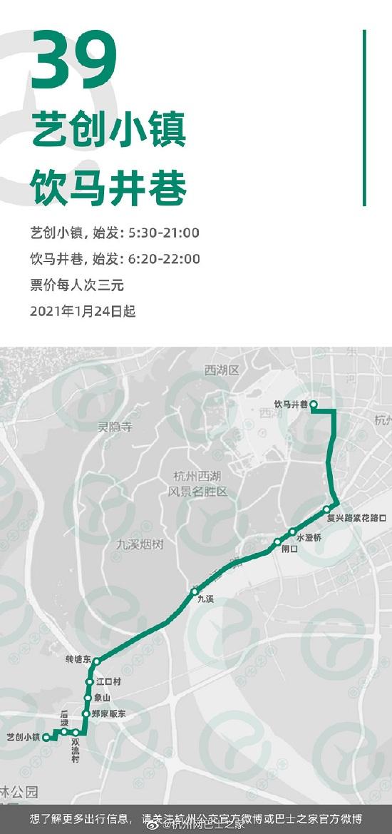 之江快线本周日开通!从转塘东到主城区5站直达 节省时间近半小时
