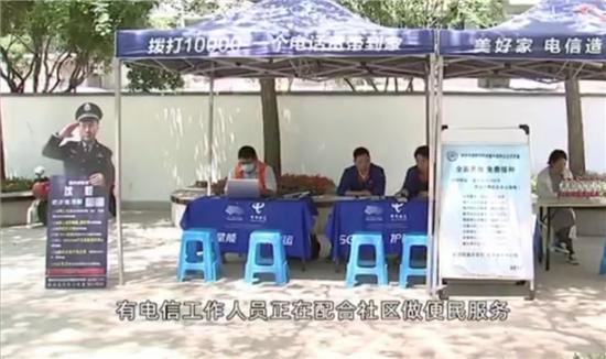 3岁孩童从6楼跌落陷入昏迷 杭州电信支局长奋力救人送医