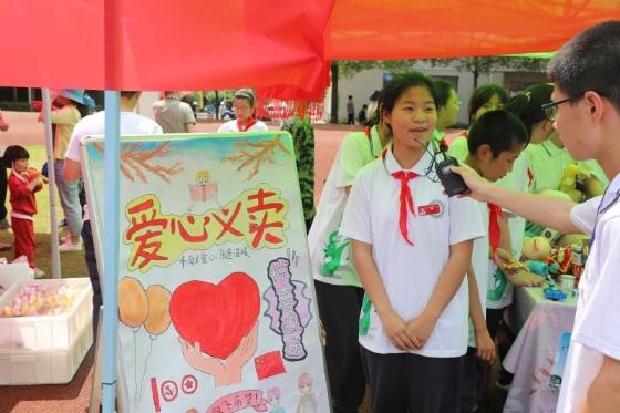 培养爱党爱国小公民 千岛湖举行庆祝建党百年歌咏赛和大型爱心义卖