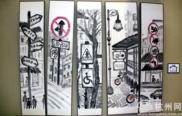 深读:东园小学回看临沂百年小学教育校庆杭州群图片