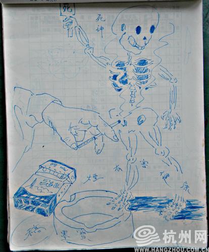 这是网友王燕生的手绘禁烟图