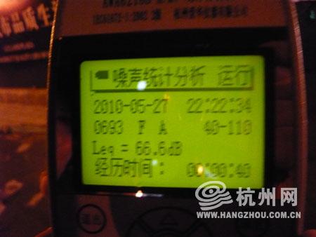 分贝计显示该工地噪音超标准