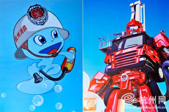 """杭州消防的""""形象代言人"""":右边是威猛的""""宵宵"""",原型是杭州消防装备的一辆消防车,云梯高达101米,是全国唯一的一辆。左边这个可爱的小水滴还没有名字呢,您想到什么好听的名字,可以拨打我们的报料热线85052222。 杭州网讯 """"铃~~~""""警铃骤响,杭州市实验幼儿园三楼教室内浓烟滚滚,正在上课的小朋友们在老师的引导下,一边拨打119,一边用湿毛巾捂住口鼻,有序地沿着墙根疏散。遇到障碍物,先小心移开,再一起沿着用椅子搭起的""""楼"""