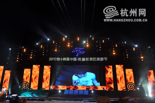 建德新安江旅游节_2010第十四届中国建德新安江旅游节开幕(图)