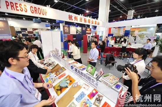 """""""中国杭州文化创意产业博览会""""开幕式今天举行"""