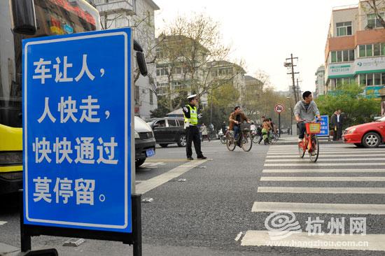 建设 道德/斑马线前针对行人的告示牌。