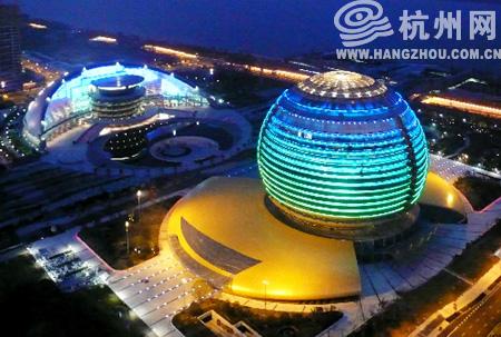 杭州国际会议中心与市民中心115米,大剧院46