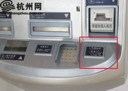高铁自助售票机上的身份证识别系统也已经调试完毕.图片