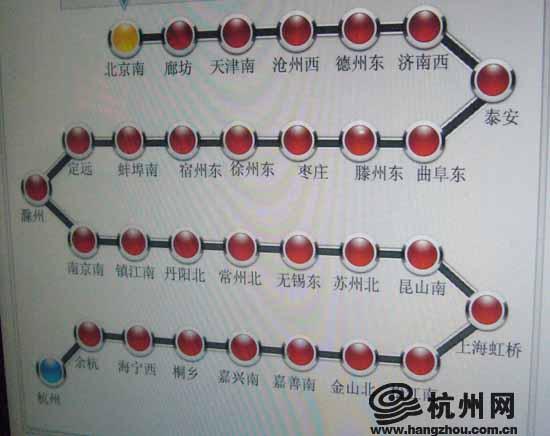 杭州直達北京高鐵票開售(圖 視頻)