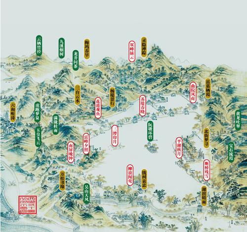 《西湖三十景》明信片呈现西湖全貌(图)