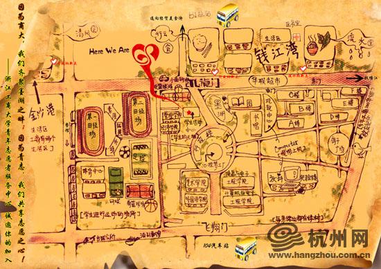 浙江工商大学手绘地图受新生热捧(图)-杭网原创-杭州