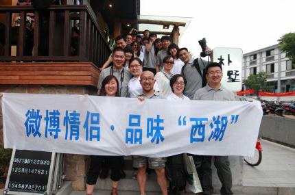 """""""杭州西湖区风景旅游局负责人表示."""