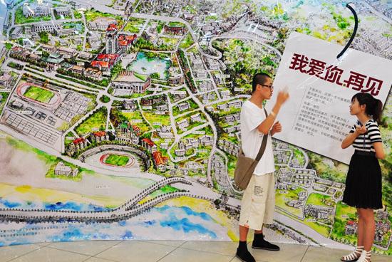 地图 平面图 设计图 效果图 550_368