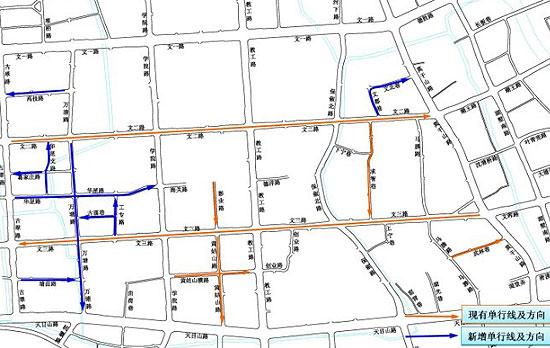 单行线道路示意图