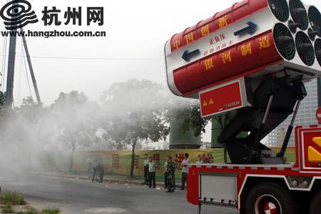 万正科技有限公司_新型强力排烟消防车落户杭州 - 杭网原创 - 杭州网