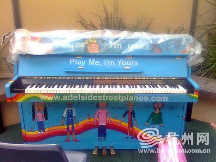 图二 彩绘创意钢琴