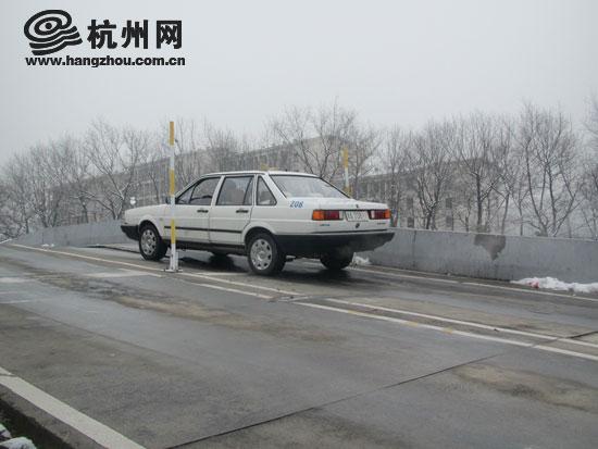 坡道定点停车时间为30秒