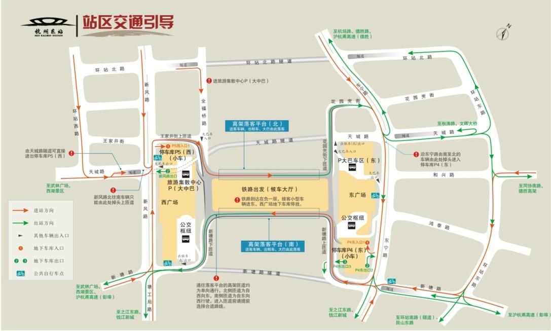 杭州东站枢纽西广场元旦正式亮相 配套道路天城路开通