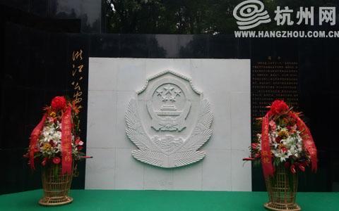 9月30日中国首个烈士纪念日 向英雄致敬!图片