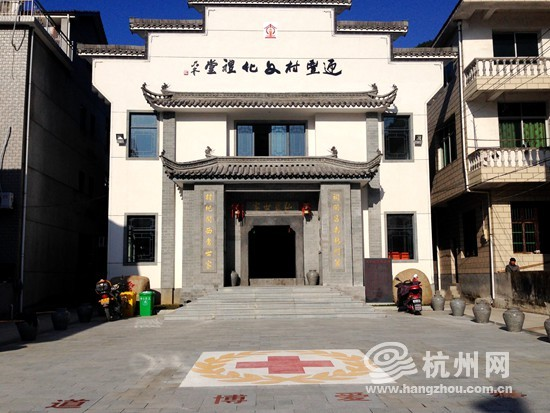 迎丰村文化礼堂10月新落成投入使用