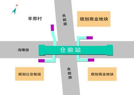 杭州地铁5号线开工 余杭未来科技城3个车站率