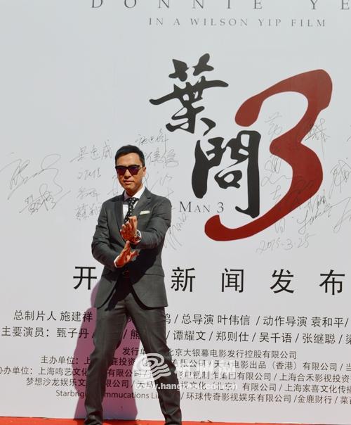 李小龙本尊现身,拳王泰森过招甄子丹 《叶问3》这次玩图片