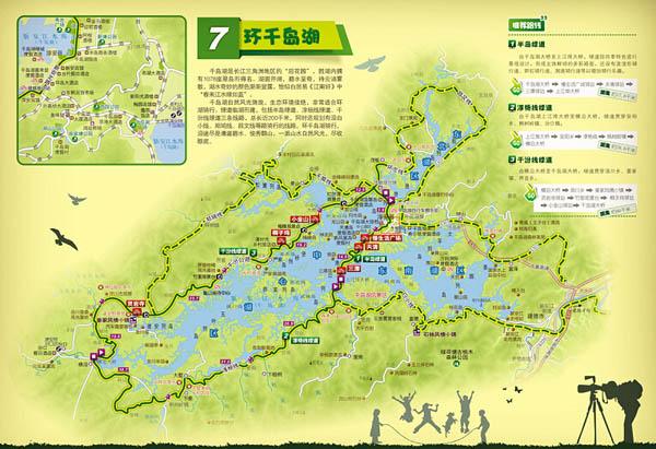 信息中心 杭州这12条最美骑行路线   杭州西湖哪里风景最美?