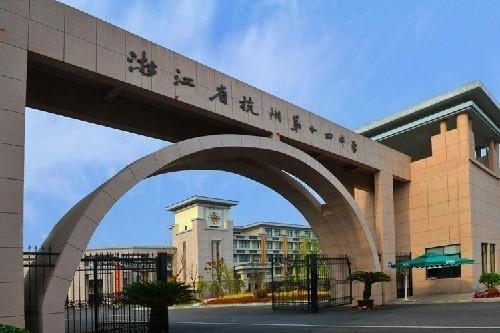 杭州病句国际班招生计划中考出炉高中常见不的成绩比重高中图片