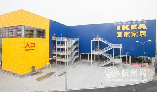 宜家杭州商场面积43000平方米,共分为三层.
